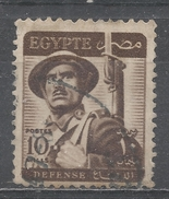 Egypt 1953. Scott #327 (U) Soldier * - Égypte