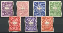 1553 - HORGEN - Fiskalmarken