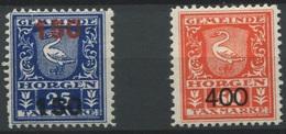 1558 - HORGEN - Fiskalmarken - Fiscaux