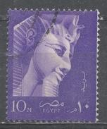 Egypt 1957, Scott #414 Ramses II (U) - Égypte