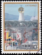 JAPAN - Scott #2527 Sun Tower «EXPO 70 World Fair, Osaka» / Used Stamp - 1970 – Osaka (Giappone)