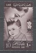 Egypt 1962. Scott #547 (MNH) Mother And Child - Égypte