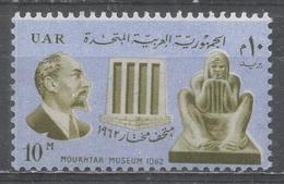 Egypt 1962. Scott #565 (MNH) Mahmoud Moukhtar, Museum And Sculpture - Égypte