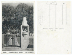 Wilno - Cmentarz Na Rossie - Vilnius - Wilno - Вильнюс/Wilnjus - Wilna - Cartes Postales
