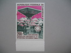Cameroun  PA  N° 154C  Surcharge Renversée - Kameroen (1960-...)