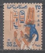 Egypt 1964, Scott #610 Nefertari (U) - Égypte