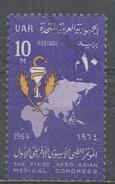 Egypt 1964, Scott #650 Emblem, Map Of Africa And Asia (U) - Égypte