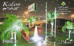 *LIBANO* - Scheda Usata - Lebanon