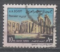 Egypt 1970, Scott #819 Luxor Temple (U) - Égypte