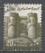 Egypt 1972, Scott #895 El Fetouh Gate, Cairo (U) - Égypte