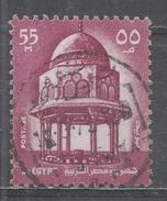 Egypt 1972. Scott #899 (U) Fountain, Sultan Hassan Mosque, Cairo - Égypte