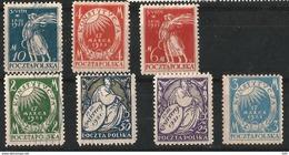 POLONIA 1921 CONMEMORACION DE LA PROMULGACION DE LA CONSTITUCION SERIE COMPLETA - 1919-1939 Republic