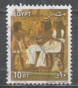 Egypt 2002, Scott #1751 Scene From 20th Dynasty (U) - Egypt