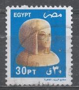 Egypt 2002. Scott #1755 (U) Princess Merit Aton - Egypte