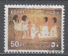 Egypt 2002. Scott #1756 (U) 20th Dynasty - Egypt