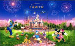 CHINE (2016-14) Bloc Walt Disney Neuf ** MNH - Ongebruikt
