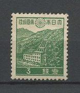 JAPON 1937  N° 264 * Neuf MH Infime Trace De Charnière TTB Cote 1.50 € Station Hydroélectrique
