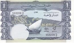 BILLETE DE YEMEN DE 1 DINAR DEL AÑO 1984 SIN CIRCULAR-UNCIRCULATED   (BANKNOTE) - Yemen