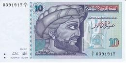 BILLETE DE TUNEZ DE 10 DINARS DEL AÑO 1994 (BANK NOTE) SIN CIRCULAR-UNCIRCULATED - Tunisia