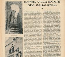 1934 : Document, SAFED, ISRAEL (3 Pages Illustrées) Ville Sainte Des Cabalistes, Rues, Synagogue Ari, Juif, Rabbin... - Unclassified