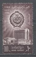 Egypt 1962. Scott #B22 (MNH) Arab League Building, Cairo And Emblem - Égypte