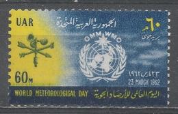 Egypt 1962. Scott #C96 (MNH) Weather Vane, Anemometer And UN World Meteorological Organization Emblem - Poste Aérienne
