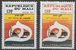 Mali 1981 N° 410-411 MNH 15 Em Siècle De L'Egire  (B11) - Mali (1959-...)