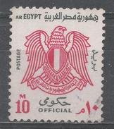 Egypt 1975, Scott #O93a Arms Of Egypt (U) - Service