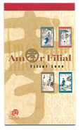 MACAU 2002 MNH Booklet Filial Love M-33 - 1999-... Chinese Admnistrative Region