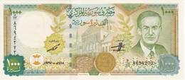 BILLETE DE SIRIA DE 1000 POUNDS DEL AÑO 1997 SIN CIRCULAR-UNCIRCULATED (BANKNOTE) - Siria