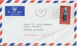 Nigeria Air Mail Cover Sent To Switzerland 22-5-1979 Single Stamp - Nigeria (1961-...)