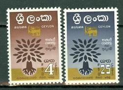 Ceylon 1960 Yv 332/33** MNH - World Refugee Year - Sri Lanka (Ceylan) (1948-...)