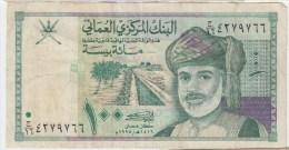 OMAN 100 Baisa 1994 P31 VF- - Oman