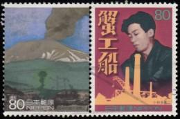 JAPAN - Scott #2692a 2692b Eruption Of Mount Asama & Kobayashi Takiji / Used Stamp - Cinéma