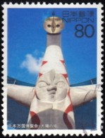JAPAN - Scott #2699i Tower Of The Sun From EXPOI '70 Osaka / Used Stamp - 1970 – Osaka (Giappone)