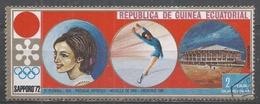 Equatorial Guinea 1972, Scott #7213 Figure Skating, Peggy Fleming (USA) (U) - Guinée Equatoriale