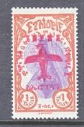 ETHIOPIA  C 8 * - Ethiopia