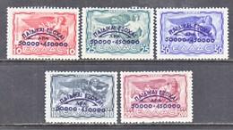 GREECE  C B 6-10   * - Airmail
