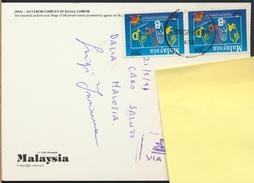 °°° 320 - MALAYSIA - DAYABUMI COMPLEX OF KUALA LUMPUR - 1991 With Stamps °°° - Malesia