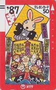 Télécarte Ancienne Japon / NTT 230-032 - ZODIAQUE LAPIN * ONE PUNCH * / TBE - HOROSCOPE Japan Front Bar Phonecard - Japan