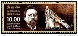 Sri Lanka - 2015 - Anton Chekhov, Russian Writer - 125th Anniversary Of Visit To Sri Lanka - Mint Stamp - Sri Lanka (Ceylon) (1948-...)