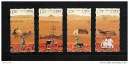 China 2012-19 Silk Road Stamps Camel Horse Map Relic Pagoda Buddha Cattle Jade Tea Pot Desert - Drinks