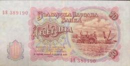 Bulgaria Bulgarie Bulgarien VF 10 Leva Banknote 1951 : Georgi Dimitrov / 02 Images - Bulgaria