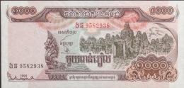 Cambodia Cambodge 1000 1,000 UNC Banknote 1999 - P#51 - Cambodia