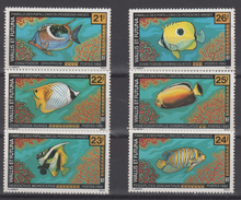 WALLIS ET FUTUNA 1992 - LOT POISSONS - COTE 12,00€ L53 - Wallis And Futuna