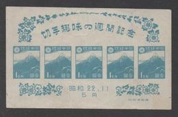 JAPON - JAPAN / 1947 BLOC # 10 NSG  (ref 7355g)