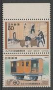 Japan Japon Nippon 1987 Mi 1729 /0 YT 1625 6  Sc 1732 /3 ** Early Mail Sorting Carriage (1890)/ Postwagen, Postverladung - Treinen