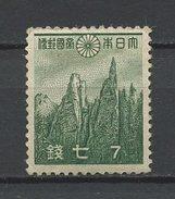 JAPON 1937  N° 267 * Neuf MH Infime Trace De Charnière Cote 1.50 € Mont Diamant Corée Paysages Landscapes