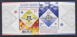 Ukraine 2006 50Y Europa M/s ** Mnh (27788) - 2006