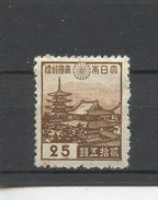 JAPON 1937  N° 273 * Neuf MH Infime Trace De Charnière  TTB Cote 1,75 € Temple Boudhique Horyu-ji Nara